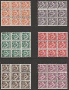 Northern Rhodesia MINT EII 1953 eight blocks of nine sg61-65 & sg67 & sg69