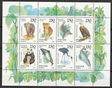 Russia 1993 ☀ Wild Animals Michel Nr. 351/358 ☀ MNH**