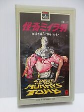 CURSE OF THE MUMMY'S TOMB- Japanese original Vintage Beta
