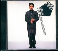 Kazumi Watanabe - Mobo Club CD West Germany Red Gramavision