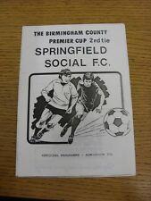 05/12/1982 Springfield v Lion Rangers [Birmingham County Premier Cup] . Thanks f