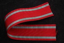 Soviet Distinction in Military Service Class 1 or 2 I II Replacement Ribbon New