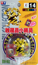 Auldey Tomy Pokemon #14 ELECTABUZZ Mini Figure Pocket Monsters 1998 Vintage