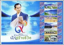 PERSONALIZED SHEET: Opening of 9th Dam project of the King (I) (MNH)