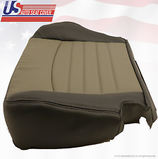 2009 - 2012 Dodge Ram Driver Side Bottom Replacement Vinyl Cover Two-Tone Tan