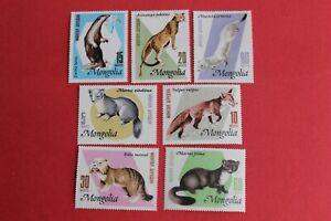 1974 Mongolia stamp Animals unused #6