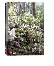 "KOREAN MOVIE ""The Truth Beneath"" DVD/ENG SUBTITLE/REGION 3/ KOREAN FILM"