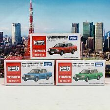 Tomica Toyota Crown Comfort Taxi 香港的士 Set of 3 (Red / Blue / Green)