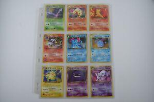Complete Japanese Neo Destiny Set 108/108- Pokemon Cards Dragonite Gengar Espeon