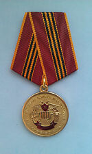 The best Medals of Russia at an inexpensive price!!!(For service in the special