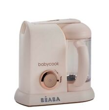 Beaba Babycook Limited Edition 4 in 1 Steam Cooker & Blender, 4.5 Cups Rose Gold