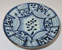 "Vintage Japanese, Blue Kutani, Buddhist Cross Decorative Plate, 6 3/4"" (B)"