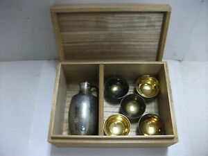 Japanese Antique Sterling Silver Decanter & 5 cups.  #152g/5.35oz.