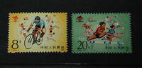 China 2nd National Workers Games 1985 Set of 2 MNH OG