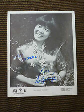 SuZanna Teo Chinese Firecracker Signed Autograph Promo Photo 8x10 personalized 2