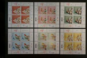 2020 China Hong Kong Children Stamps Chess Games Delight Miniature Sheet MNH