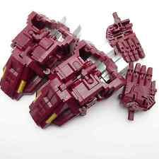 Simple Version PERFECT COMBINER UPGRADE SET Revised Ver For CW BRUTICUS Red