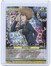 PRISM CONNECT STEINS;GATE Suzuha Amane HOLO gold foil signed TCG anime card #3