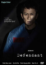 Defendant Korean Drama (4DVDs) Excellent English & Quality!
