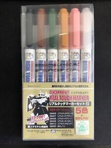 Bandai Hobby - Gundam Marker Real Touch 2 -  Set of 6 - US Stock