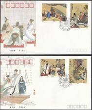 CHINA 1992-9 The Romance of the Three Kingdoms 3rd Series 三国演义 stamp FDC