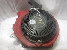 # 14,     6 HP VANGUARD 118432 0140 POWER WASHER Recoil, Pull Cord Starter Assy