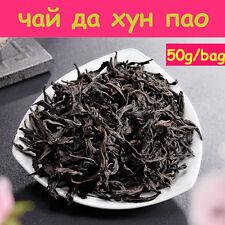 50g Chinese Top Grade Dahongpao Oolong Premium Wuyi YanCha Cliff Tea Wulong