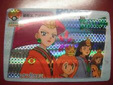1998-Pocket Monsters-Pokemon Card-ROCKET-Anime Collection~ Sticker Card!