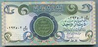 Rare Iraq 1984 UNC 1 Dinar Banknote P69 x 1/2 Bundle 50 Consecutive Note Lot