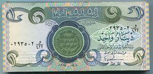 Rare Iraq 1984 UNC 1 Dinar Banknote P69 x 1/10 Bundle 10 Consecutive Note Lot