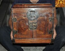 Rare Old Chinese dynasty Huanghuali wood Ghost eye Hand-carved Storage Box Boxes