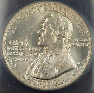 1928 Hawaiian Half Dollar, ANACS MS-62 (Very Choice BU)