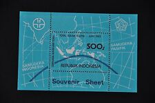 INDONESIA 1983 BL 58 SOLAR ECLIPSE MNH