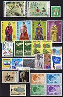 Corea del Sud - Lotto di 26 francobolli - Nuovi (** MNH)