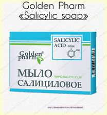 NEW Salicylic soap 70g