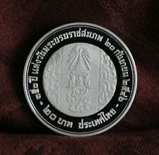 King Chulalongkorn Rama V 150th Birthday 2003 Thailand 20 Baht Proof Coin Thai
