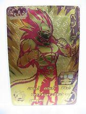 Super Dragon BallHeroesSH 1 GCP 2HoloVegetaGT