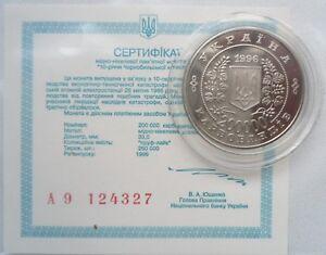 200 000 Karbovantsiv 1996 Chernobyl Ukraine Proof Certificate