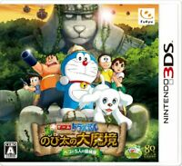 USED Nintendo 3DS Doraemon Shin Nobita no Daimakyou 36244 JAPAN IMPORT