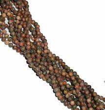 "8mm Leopard Skin Jasper Natural  Round Beads 40cm 15""  Stone"