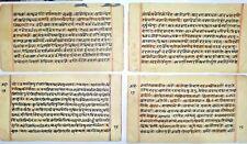 Ancient Old Rectangular Shape Handwritten Old 4 Leaf Of Sanskrit Script