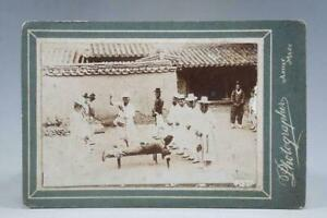 Korean Coshun Period Photo / W 8.5 × 5.7[cm] Joseon