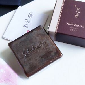 Sulwhasoo Herbal Soap 50g Formulated Traditional Korean Herbal Red Ginseng