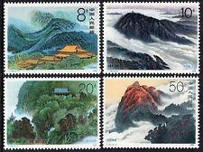 CHINA T-155, MOUNT HENGSHAN stamp set of 4, MNH, U.S. #2305-08