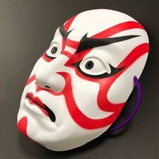 F/S Japanese Kabuki Actor Sujiguma Face OMEN Mask Interior Display Cosplay Kyoto