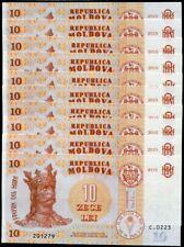 Moldova 10 Lei 2015 P 22 UNC LOT 10 PCS
