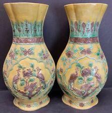 "PAIR VTG 19TH C Chinese Sancai Peacock Flowers Porcelain Vase 11.50"" Tall"