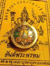 Special Buddha Yoga Naga Prayer Amulet Pendant Thailand Temple Protection #146