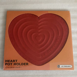 Le Creuset Heart Shaped Trivet Cherry Red in Japanese Packaging, New