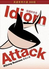 Idiom Attack Vol. 2 - Doing Business (Sim. Chinese Edition): 战胜&#3